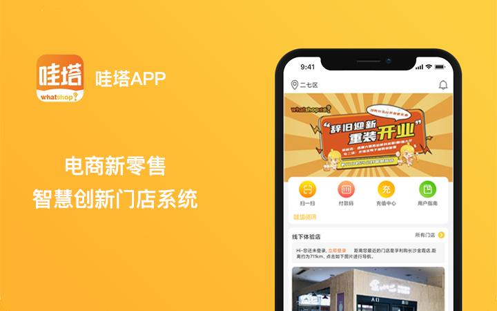淘客APP定制开发京东拼多多淘宝客小程序电商助手任务微信安卓