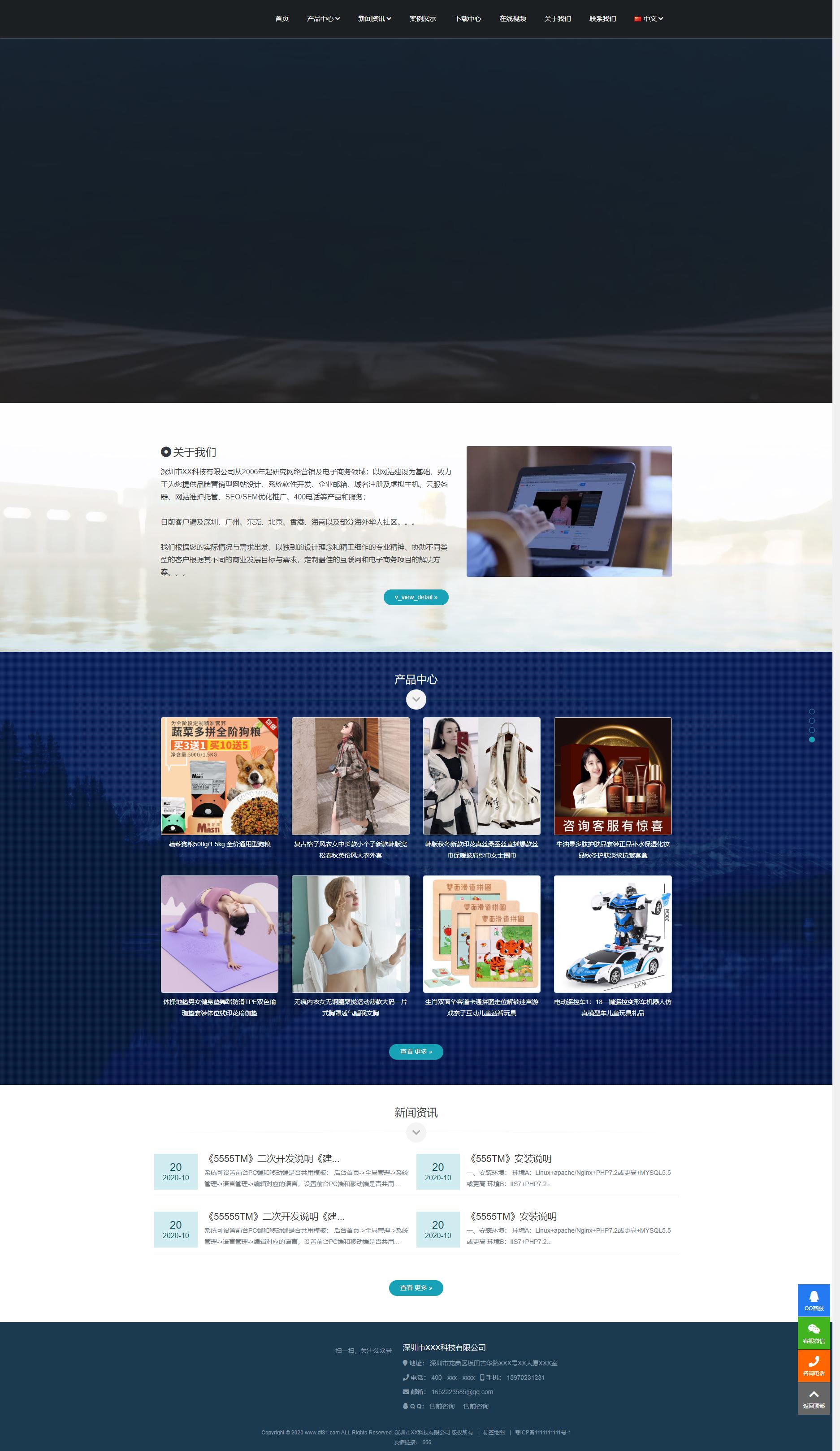特价促销模板建站手机网站企业网站网站制作网站设计前端网站建设