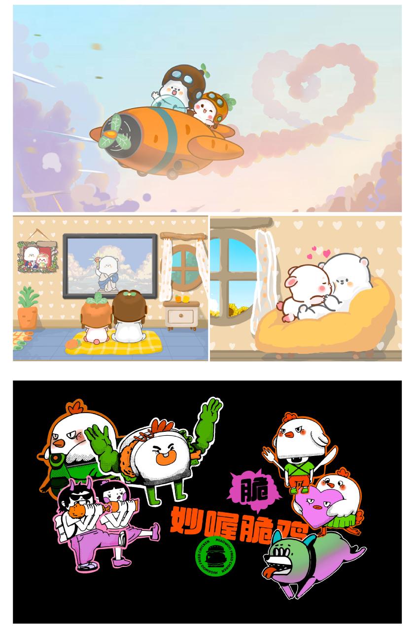 _商业插画设计原创卡通人物漫画绘本国潮包装H5场景图宣传画设计7