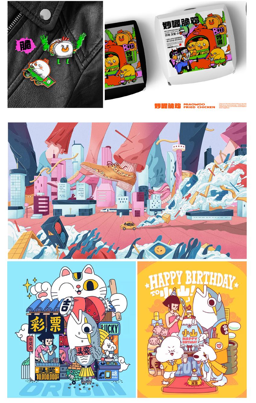 _商业插画设计原创卡通人物漫画绘本国潮包装H5场景图宣传画设计8