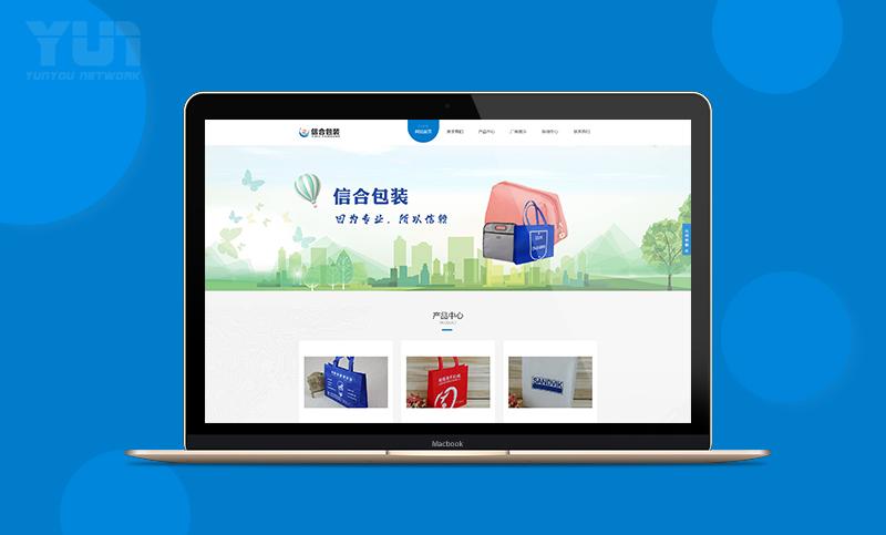 企业服务网站备案|域名注册|购买|解析行业解决方案