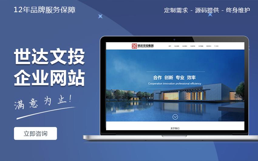 网站web前端开发|前端交互|H5|HTML切图布局科威网络