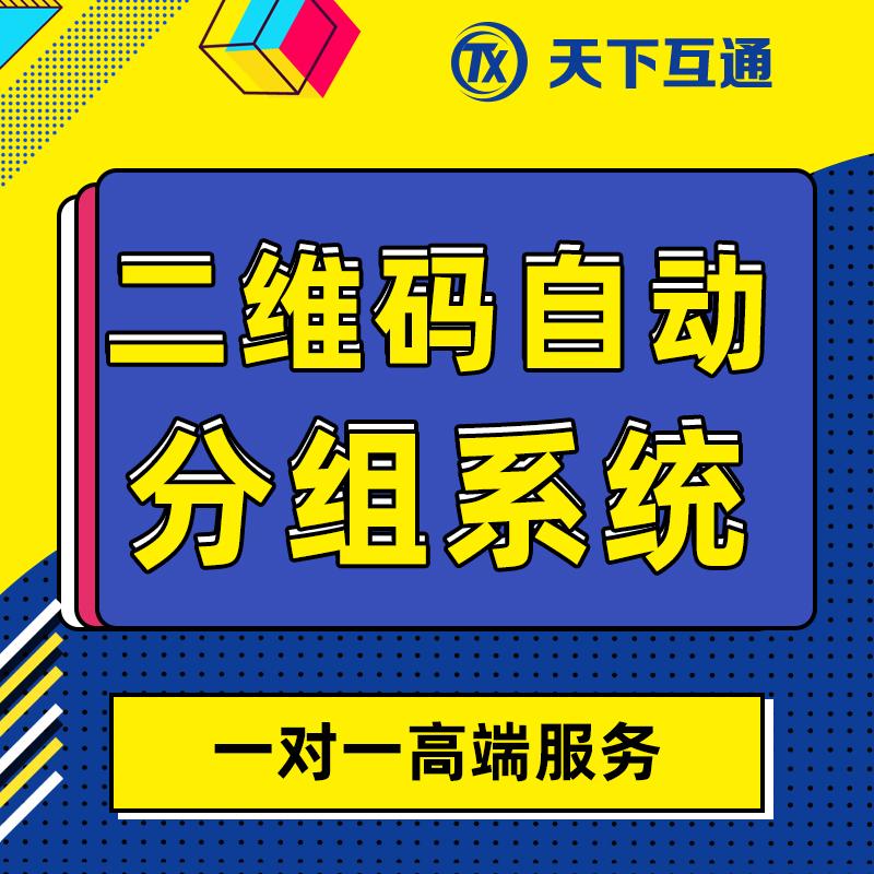 广告联盟公众号微信开发小程序开发公众号开发微商城小程序商城