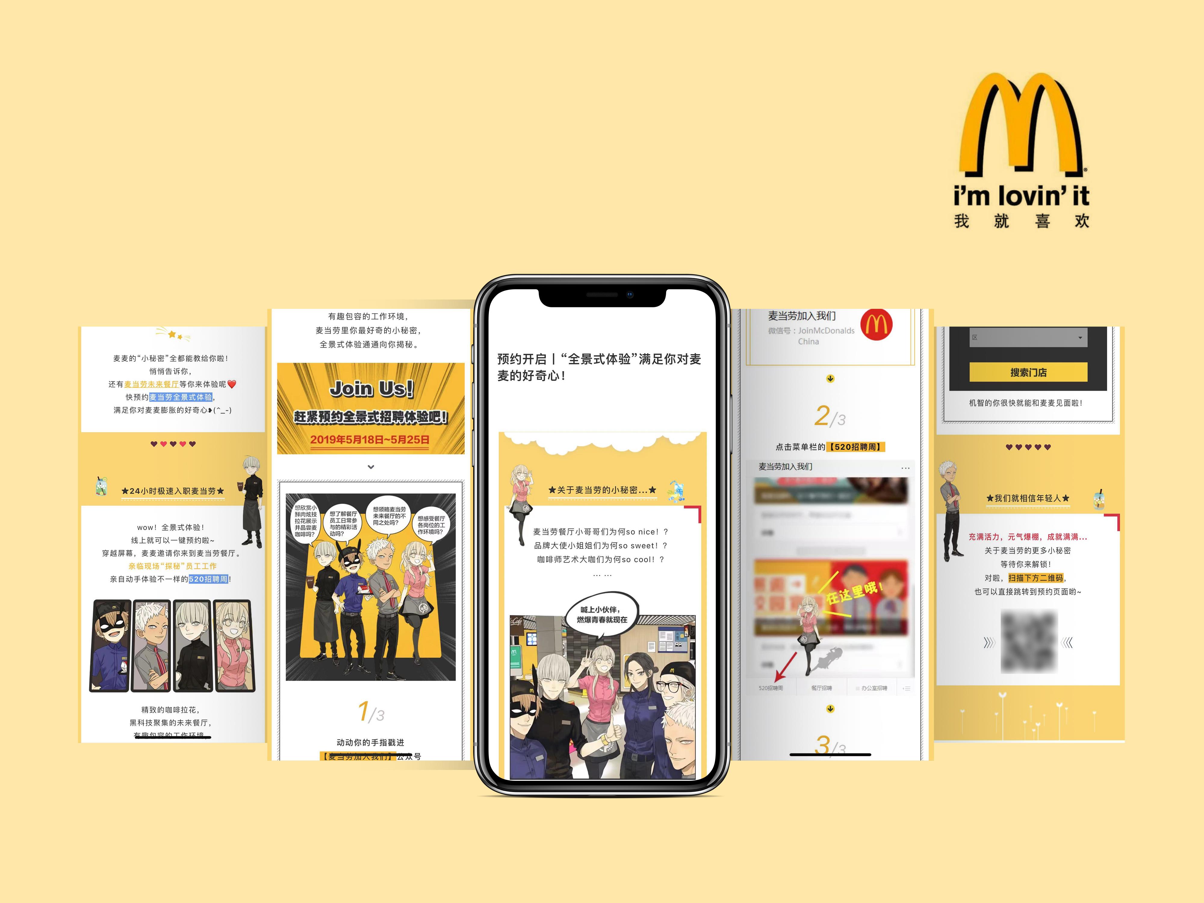 新自媒体微信公众号订阅号服务号托管代运营推广微信营销