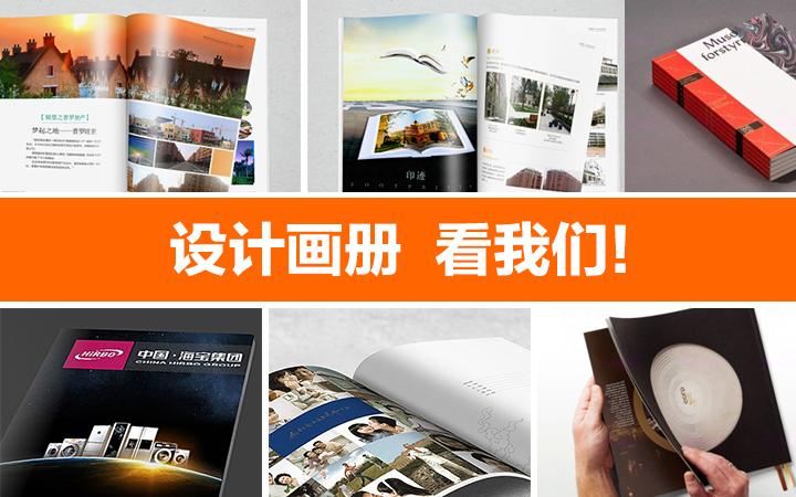 H5页面设计h5网页制作微信活动推广易企秀兔展MAKA宣传