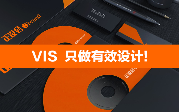 太阳伞设计活动纪念促销推广形象展示商务送礼品牌促销物料设计