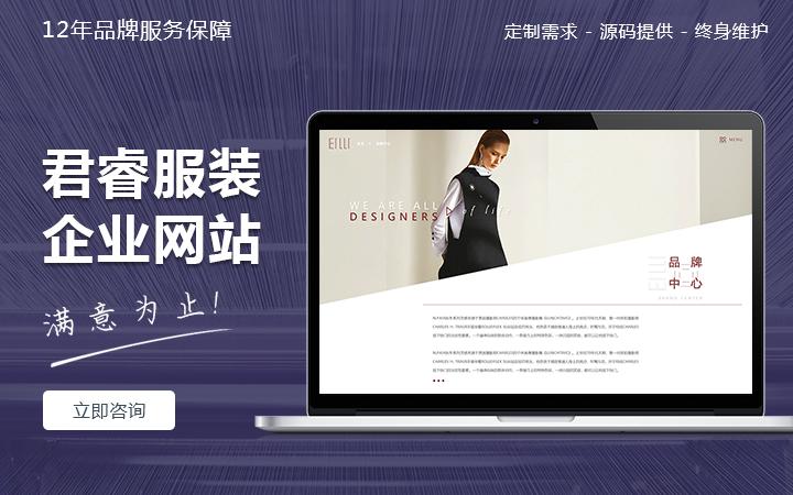 HTML5网站建设html5网站开发H5网站制作h5网站建设