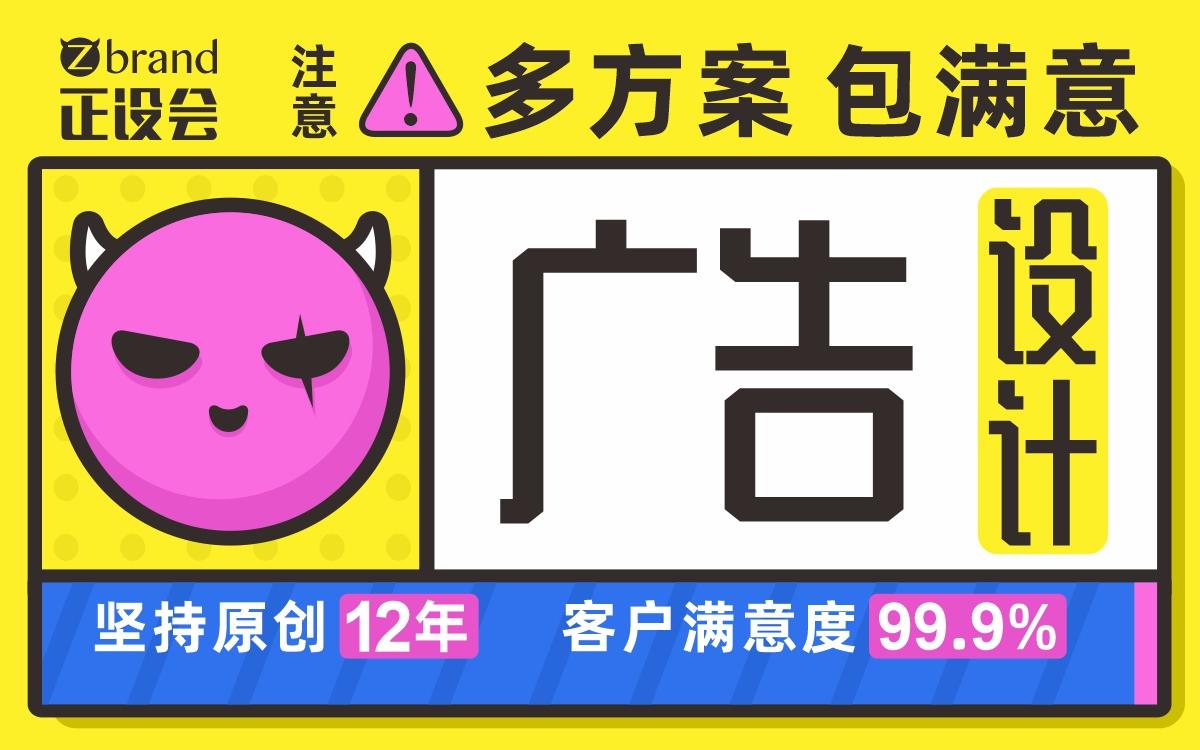 户外广告设计电子屏场地广告充气物造型路标电话亭阅报栏悬挂公交