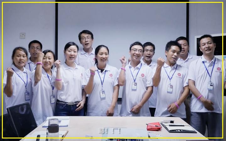 集团企业公司形象活动会议宣传片策划拍摄视频照片直播航拍制作