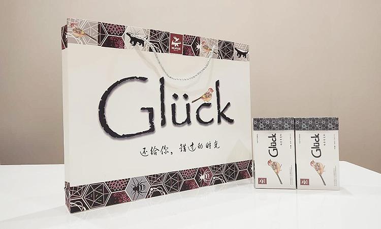 产品包装盒定制彩盒印刷设计礼盒纸盒设计订制外包装盒子设计
