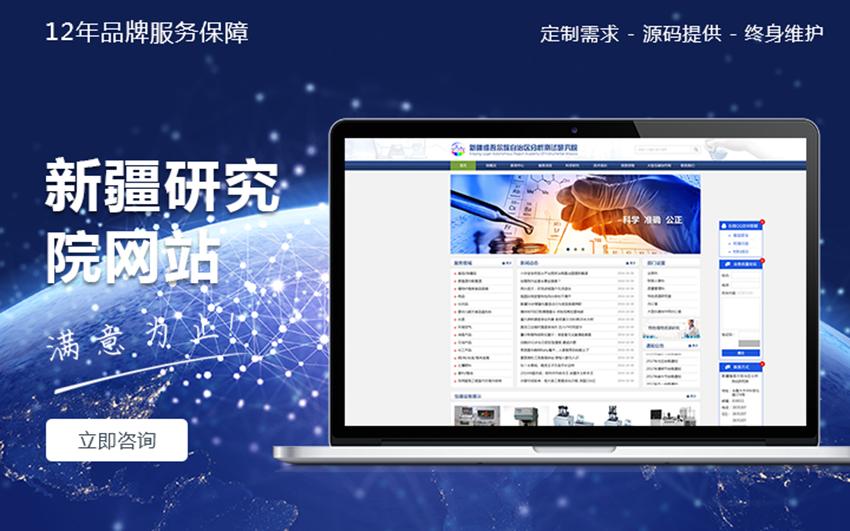 政府网站建设|政府网站设计|经典网站设计|优秀网站设计-科威