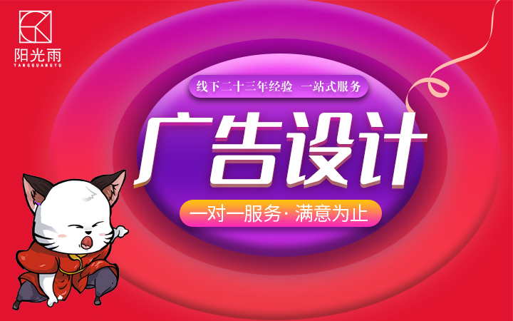 MG动画设计制作广告飞碟说flash二维动画AE企业产品宣传