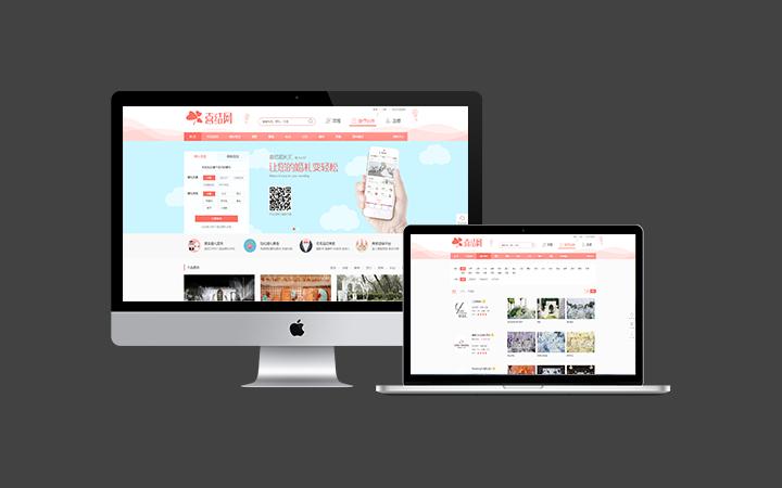 美容健身H5开发网页设计护肤美容网站制作运动健身网站开发