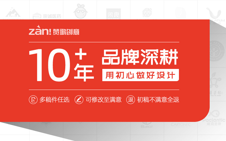 企业logo设计大气简约高端时尚LOGO公司字体商标品牌标志