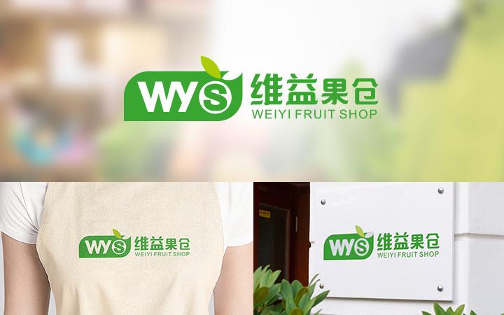 【更满意】LOGO设计商标logo公司字体品牌设计标志可注册