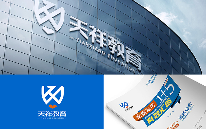 【文化教育】企业品牌LOGO设计培训辅导logo字体标志商标