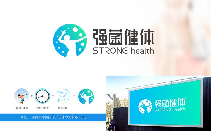 【医院医学】企业公司LOGO设计整形医院中医养生品牌标志商标
