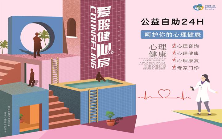 海报菜单易拉宝单页设计三折页设计DM传单设计广告设计活动宣传
