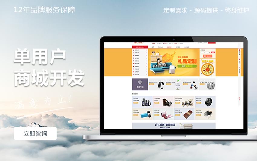 企业网站制作电商网站设计网站网页制作公司网站做网站科威网络