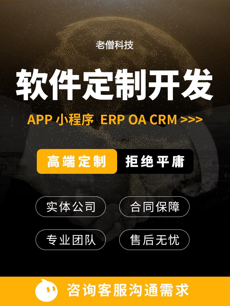 政府网站建设|政府网站设计|经典网站设计|优秀网站设计开发建