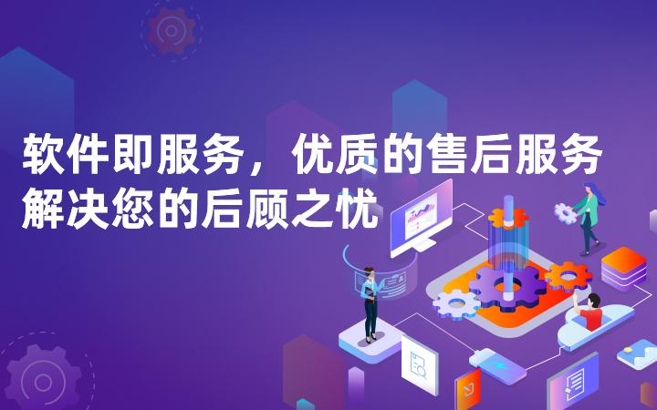 仪器器材服务行业智能电子广告宣传医疗软件系统管理开发