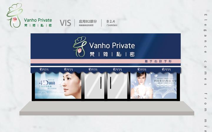 餐饮品牌企业形象互联网农业地产教育培训VI系统设计vis设计