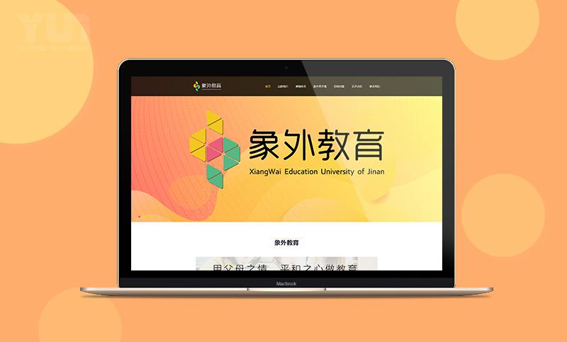 服装服饰热门商城网站建设企业网站网站定制开发