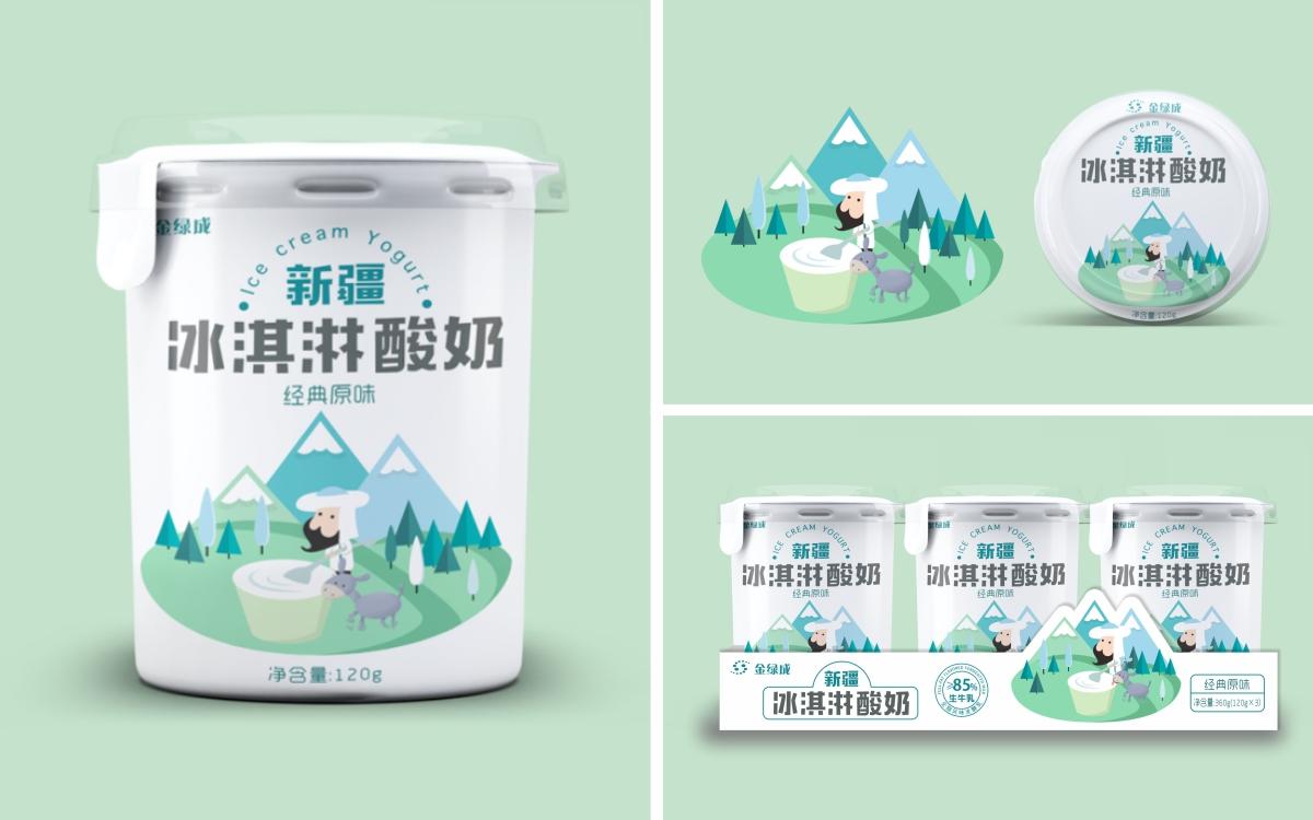 容器瓶贴包装设计产品碗装桶装瓶型支管卡通简约科技古典时尚瓶贴