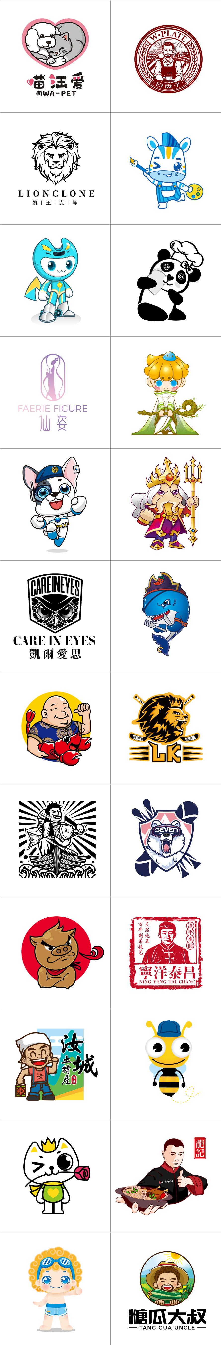 _手绘公司IP吉祥物卡通形象logo设计人物公仔设计插画可注册10