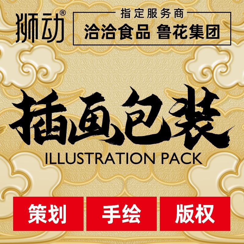 包装 设计 礼盒手提袋包装袋包装盒水果食品农产品手绘插画包装 设计