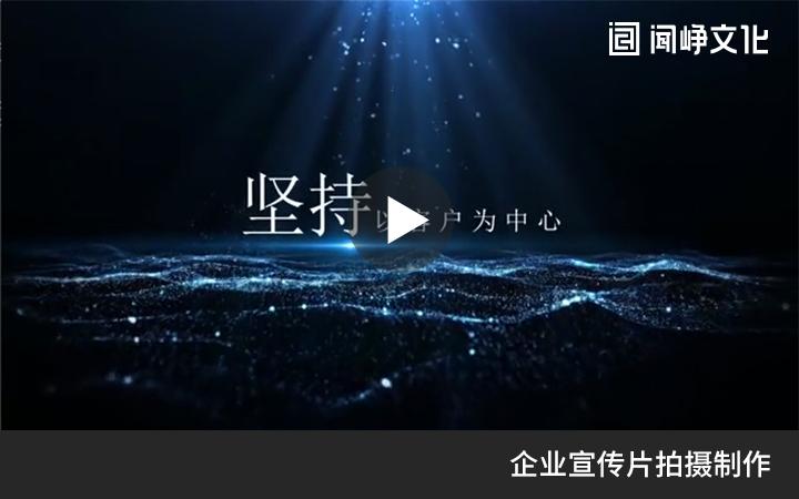企业产品广告宣传短片配音影视频后期剪辑合成特效果淘宝拍摄定制