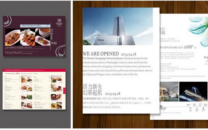 【餐饮行业】菜单菜谱设计制作印刷菜单制作蔬菜包装中餐西餐菜谱