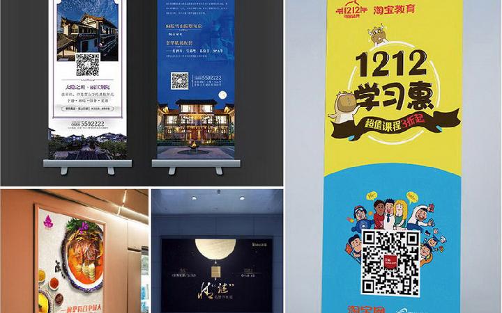 设计海报设计宣传单制作电影海报电商海报设计活动海报创意海报