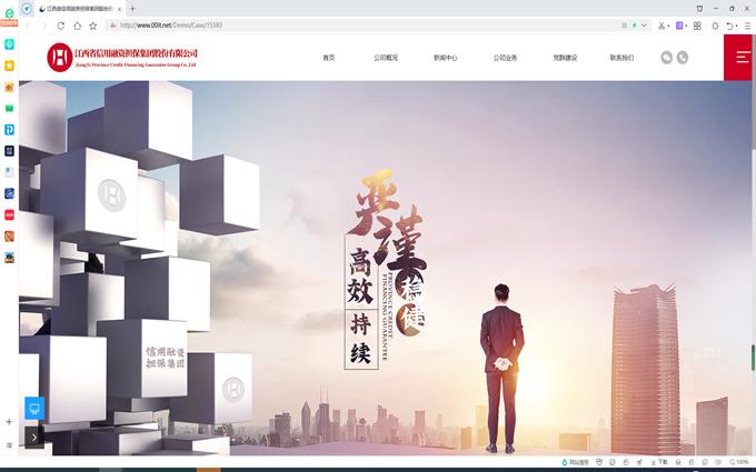 企业网站建设网站开发网站制作网站设计企业网站公司官网定制网站