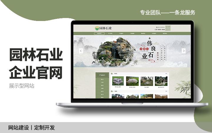 企业服装服饰网站建设品牌服装纺织网站开发网站制作网站设计