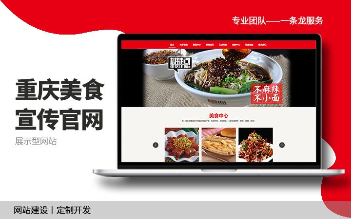 外贸服装公司官网企业网站建设定制开发制作设计前端开发设计