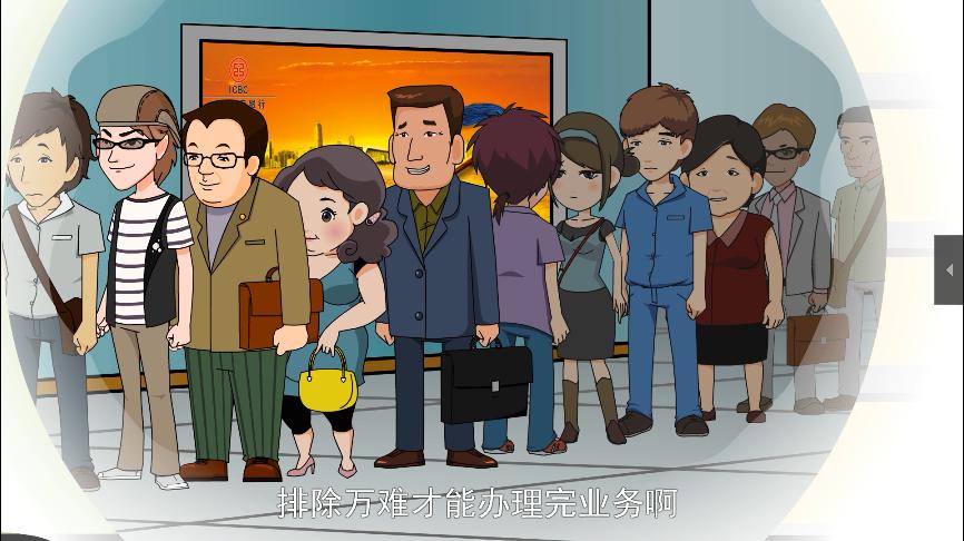 产品宣传高端动画动漫flash动画MG动画AE动画飞碟说制作