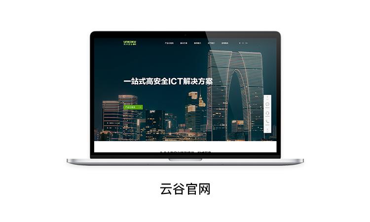 企业公司模板网站模板建站电商模板商城模板网站建设制作开发搭建