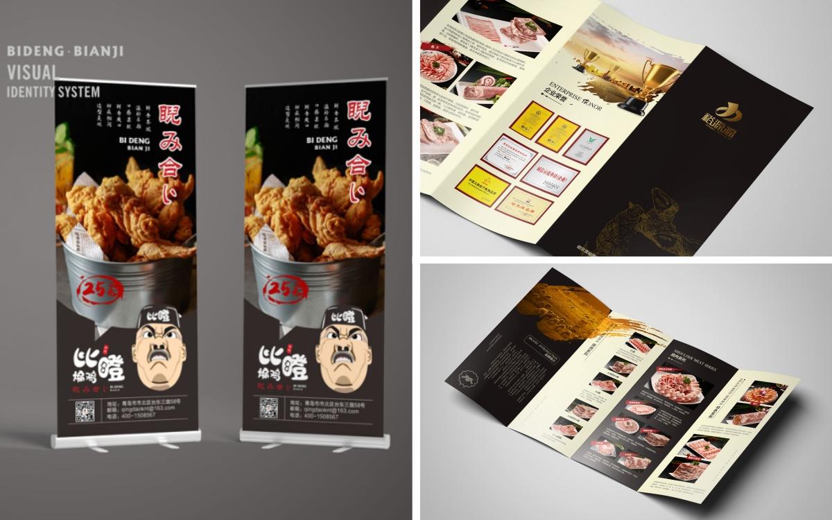 名片设计制作卡片会员卡标签吊牌不干胶广告牌导视图片平面设计