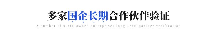 _APP开发|软件UI界面设计|企业官网站建设H5页面模板定制3