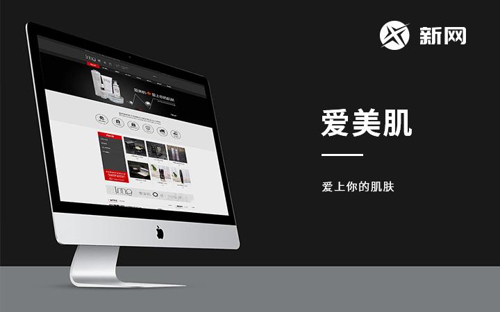 网站建设开发制作网站设计企业网站公司官网定制网页手机网站模板