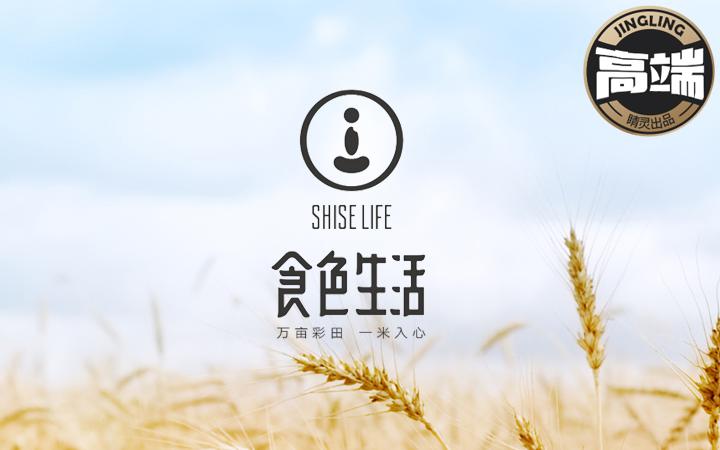 【睛灵品牌】标准型房地产餐饮景区导视工业农业品牌产品VI设计