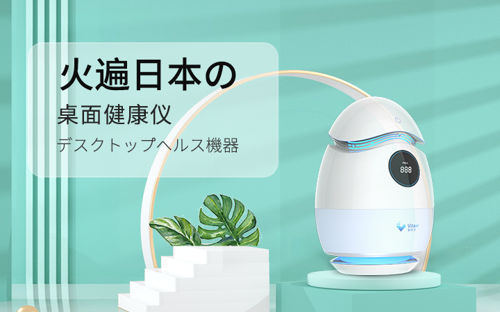 工业设计产品外观结构设计3D产品建模灭蚊灯LED紫光智能家居