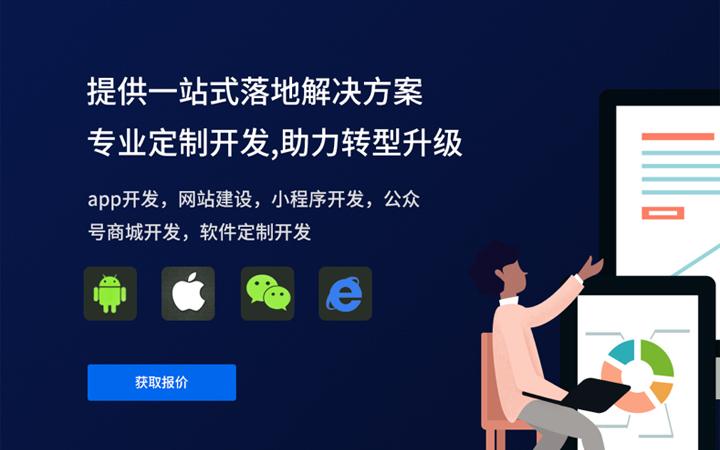 微信商城开发公众号商城开发 商城app开发公众号定制开发公司
