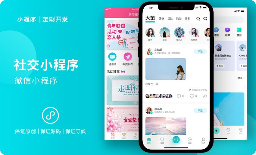任务平台app房产app开发定制移动app手机移动开发定制