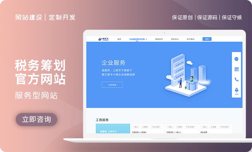电商网站定制开发b2b2c平台制作设计商城建设搭建多商家系统