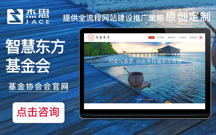 企业网站官网建设公司响应式定制设计电子机械设备制造业网站开发