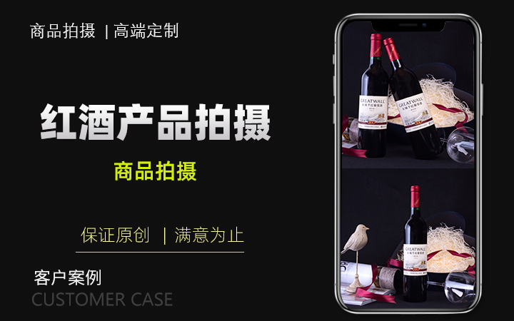 淘宝产品摄影电商产品商品拍摄网店图片拍照静物摄影电商摄影网店
