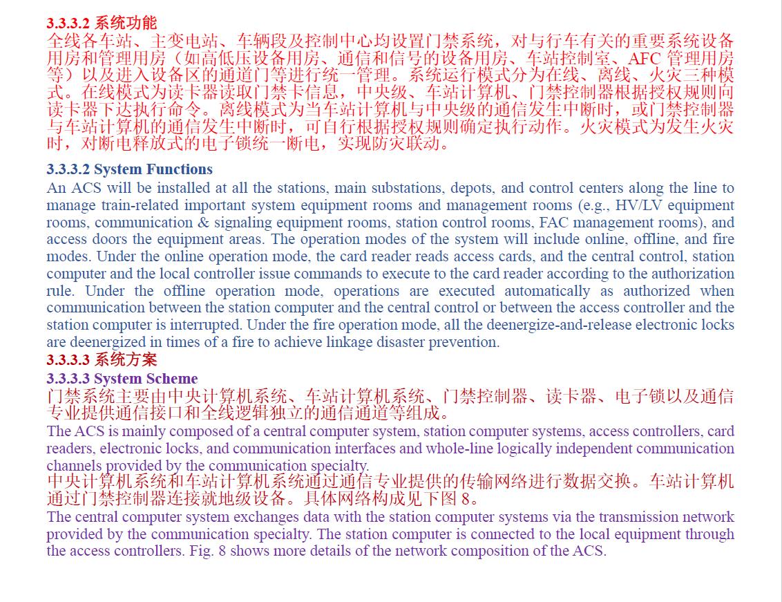 英语翻译英文翻译产品机械电气设备说明书操作规范翻译