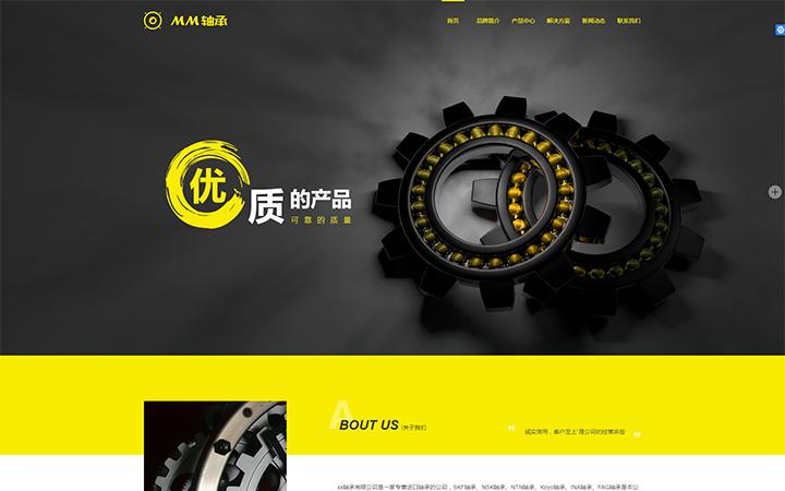 模板网站建设企业官网模板外贸公司模板网站制作开发提供源码部署